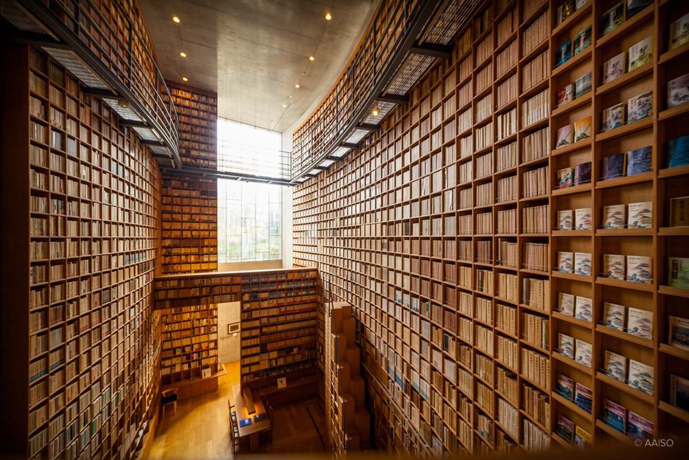 Library, Shiba Ryotaro Memorial Museum in Osaka, by Tadao Ando