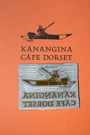 "The font Wil chose for the cover is, ""That one is easy. it is  Hadriano "" Richard Kegler 13-07-26 email  Interestingly enough the Hadriano font does not occur in the collections currently in Cape Dorset."