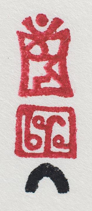 DSC_3590-2.jpg