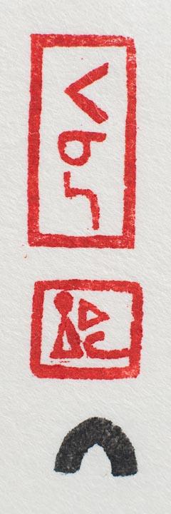 DSC_3592-2.jpg