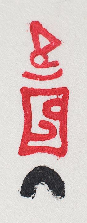 DSC_3596.jpg