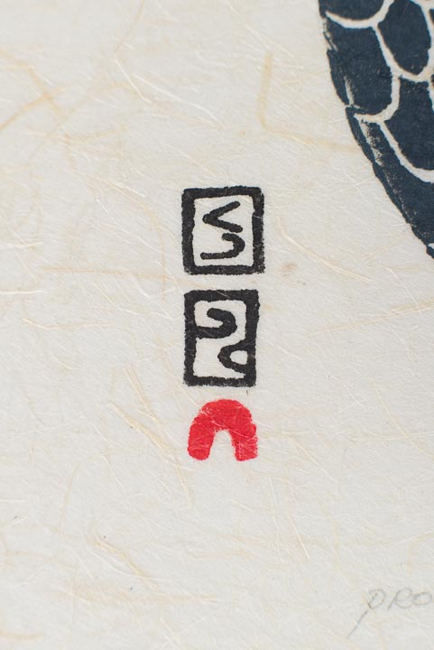 DSC_3651.jpg