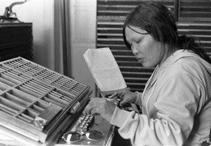 Pia Pootoogook, circa 1973. Photo Tessa MacIntosh.