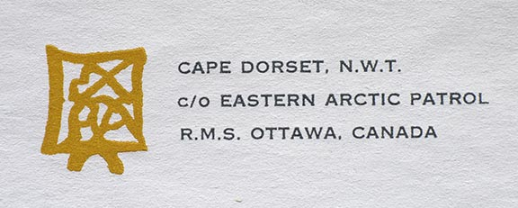 I have only seen this one example used on letterhead. Terry Ryan typed a letter on this stationary on September 23 1963. I assume that RMS means Royal Mail Service but why this chop, which has the igloo emblem at the base and the tailored box much like the early Lucta chops, is a mystery.