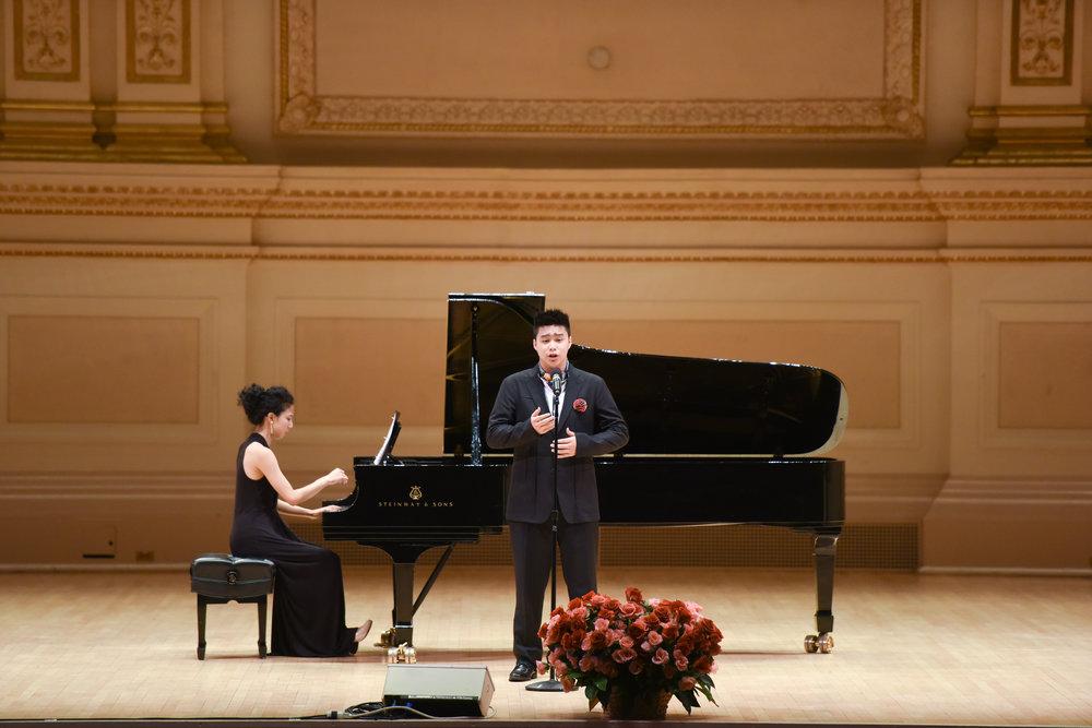 Carnegie Hall, Stern/Perelman Auditorium American Protege Gala Concert - 2016
