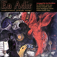 En Adir    Music and Arts, 1997