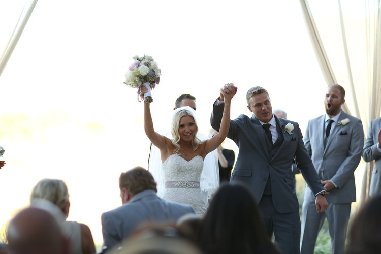 Tips for choosing your recessional song the overwhelmed bride bleudog fotography junglespirit Images