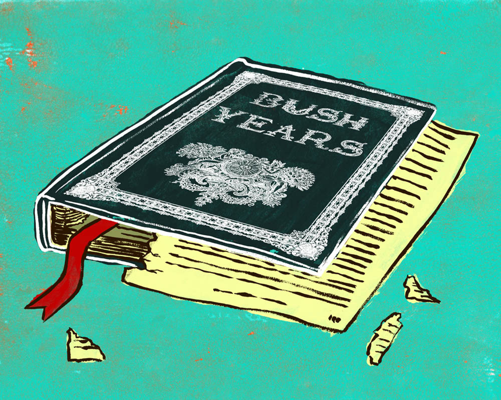 "Here is my latest illustration for the  Dallas Observer . It's for an article about the new G.W. Bush Library that was dedicated last week and how leaders from Iraq and it's surrounding countries will show up seeking answers. Answers to questions like ""Was the Iraq war for oil?"" or ""Where is the weapons of mass destruction that led to the Iraq war?"" The article went further to explain that Bush can either choose to stone wall all of these questions from his years in the White House or he can go full disclosure on the whole ordeal.    Read the article here…"