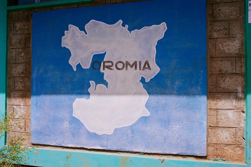 oromia 8x12srbg.jpg