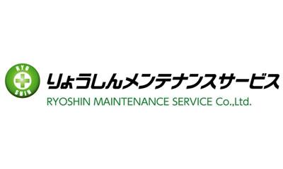 Ryoshin Maintenance Service (2) (JAP) 400x240.jpg