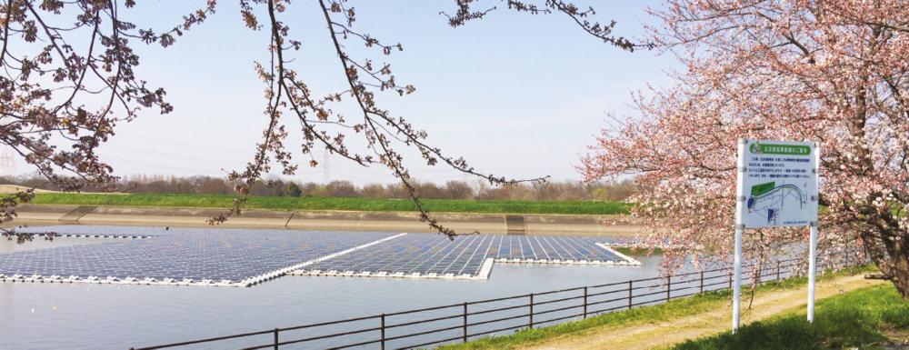 Umenoki Solar Plant (#5) - Image: Ciel e Terre