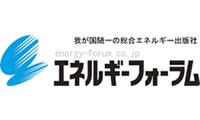 Energy Forum (2) 200x120.jpg