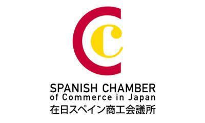 Spanish Chamber of Commerce 400x240.jpg