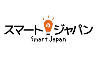 Smart Japan 400x240.jpg