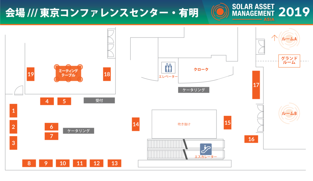 SAM Asia Floorplan JP