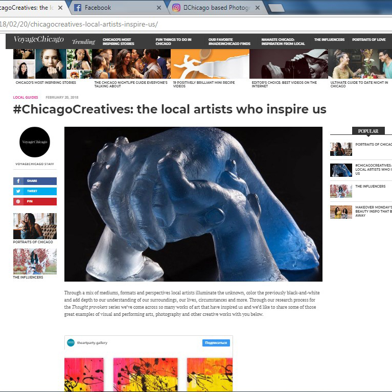 "My Instagram pictures as part of an article ""#ChicagoCreatives: the local artists who inspire us"" at V oyageChicago.com"