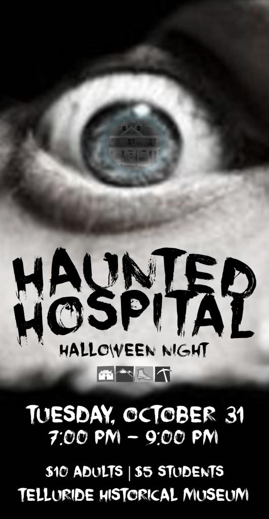 sixthpagead_HauntedHospital17-531x1024.png