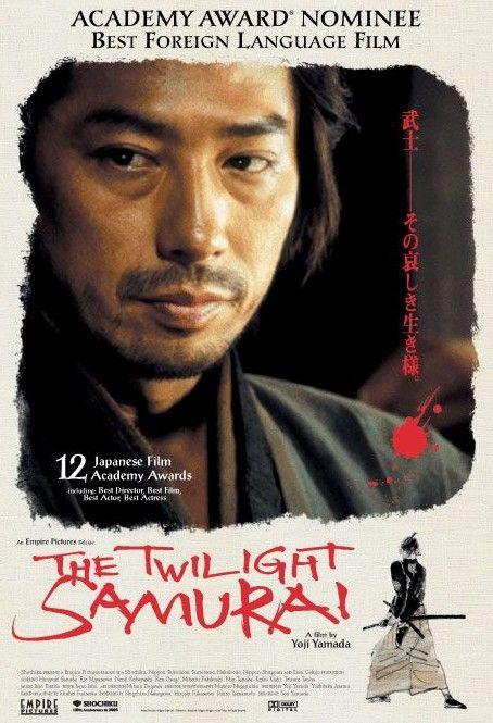 Twilight-Samurai-2002.jpg