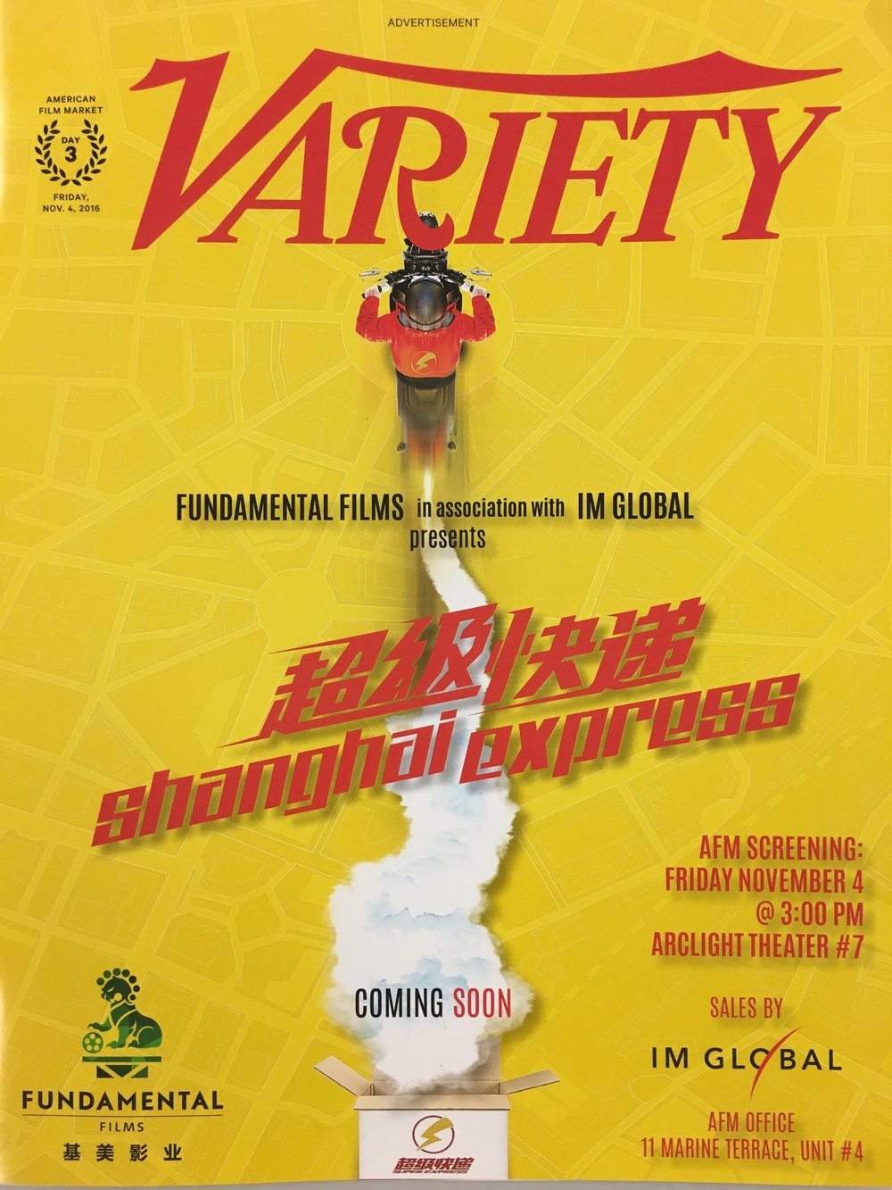 Varietydesign.JPG