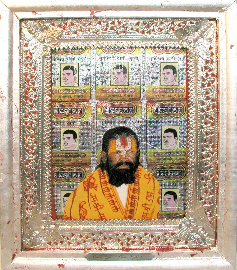 Paltu Das, Paan Wallah