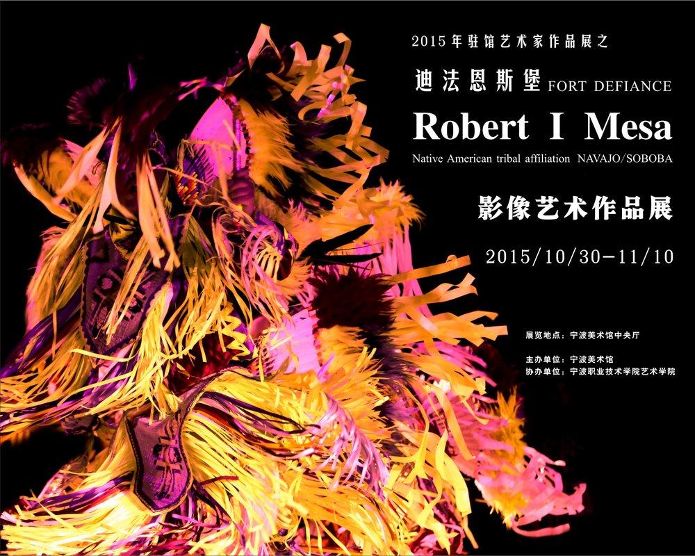 RobertIMesa-5-MorphineChina -size15x15feet-coloredblack&whitephotoChinaPoster-2015.jpg