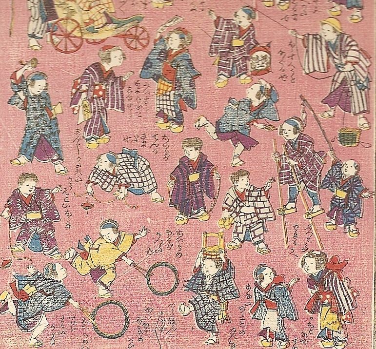 Children's games, c. 1868-1912, Japanese (detail).  A child's book of play in art, Lucy Mickelthwaite