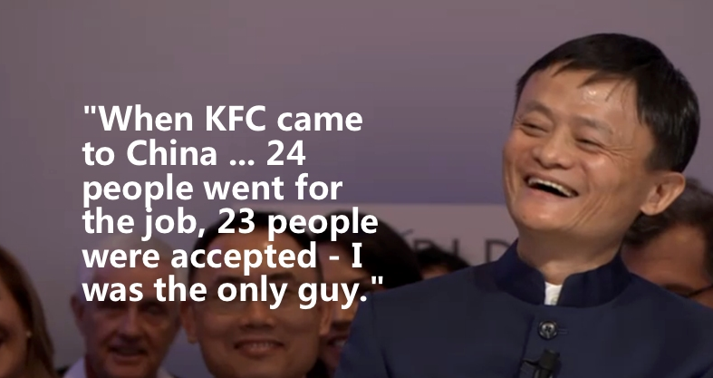 Jack Ma, Alibaba's CEO, on failure.