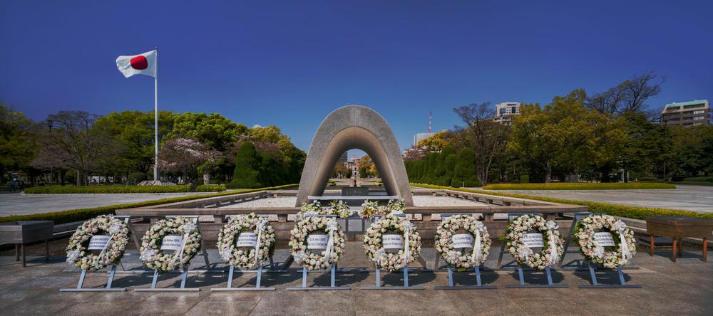 HiroshimaMemorial