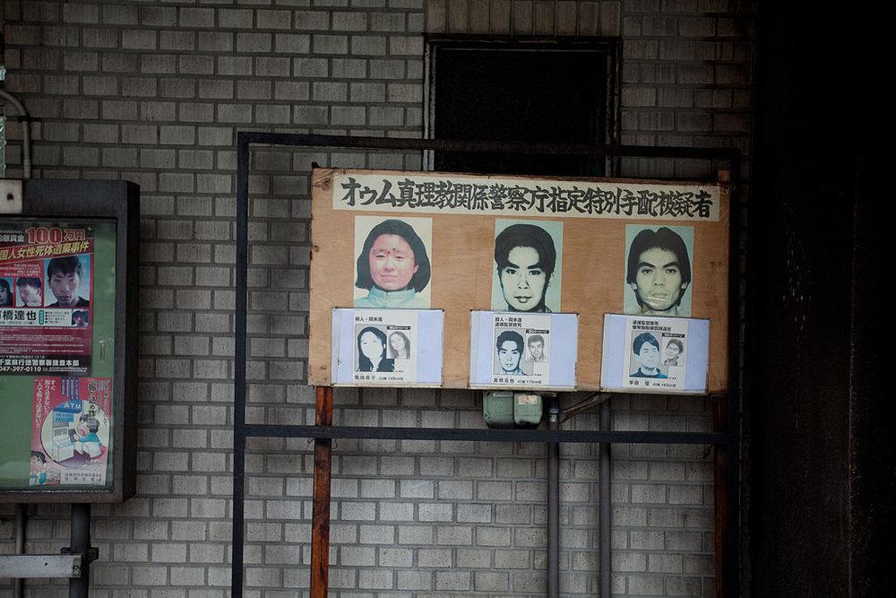 Wanted members of Aum Shinrikyo