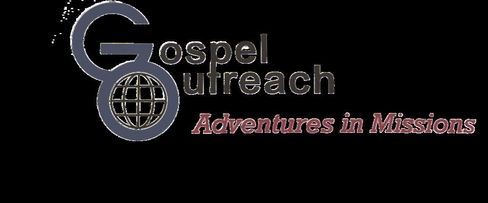 Gospel outreach Logo.png