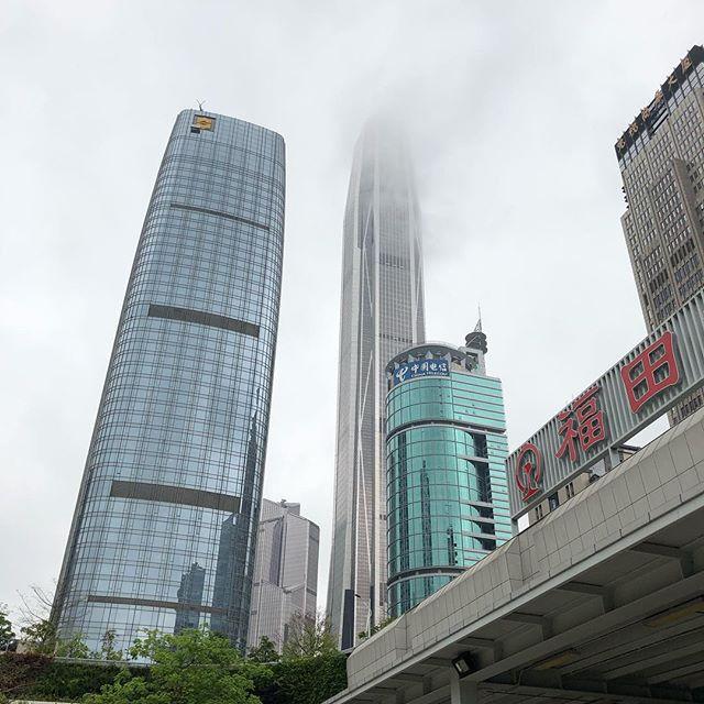 Ping An Finance Centre, second highest skyscraper in China #shenzhen #pinganfinancecentre #studytours #entrepreneurship #futian #globalimmersion #shenzhenchina #shenzhenstudytour