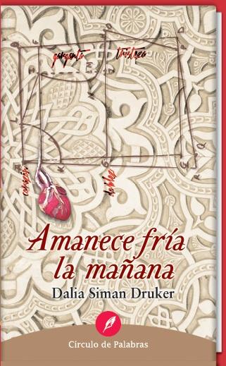 amanecefria