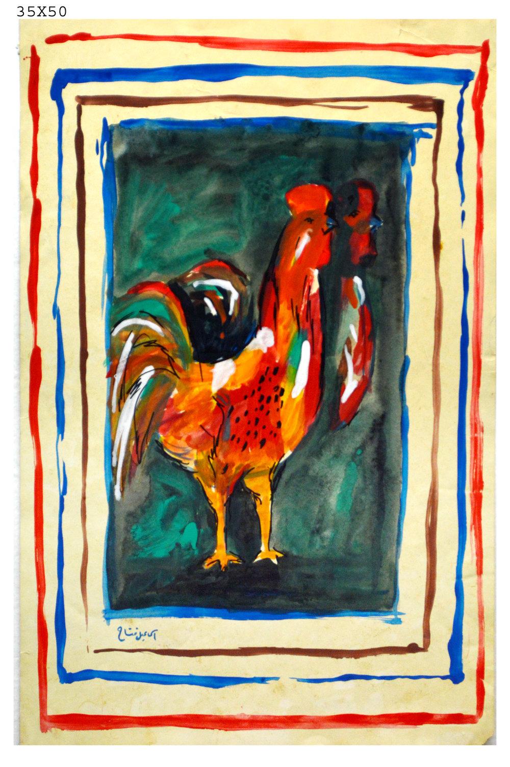 Lot 28: Ismail Fattah - الفنان اسماعيل فتاح (Iraq) 1934 - 2004, 1970s, Gouache on paper, Est: $4,500 - $6,500