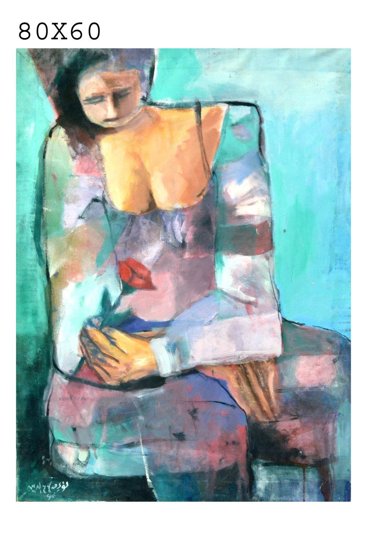 Lot 163: Loai Salahedeen - الفنان لؤي صلاح الدين (Syria) 1974 -, Untitled, 1996, Oil on Canvas, Est: $1,200 - $2,200