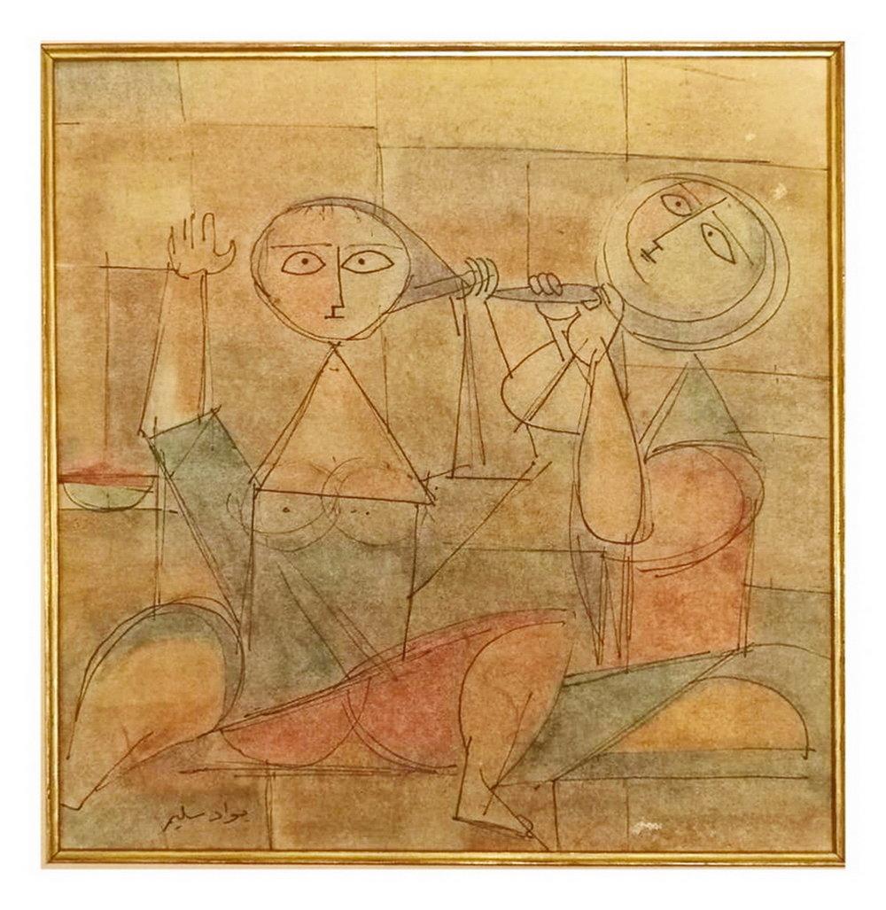 - Lot 205: JEWAD SELIM - الفنان جواد سليم (IRAQ) 1919 - 1961, Women Grooming, c.1954, Watercolour on paper, 46x43cm Est: US$50,000 - $70,000