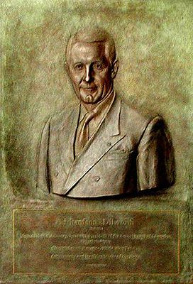 Relief sculpture of Richardson Dilworth by sculptor Zenos Frudakis.