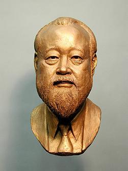 Dr Yun, portrait bust