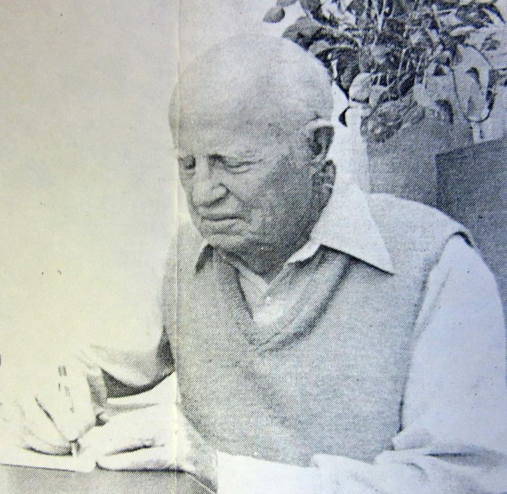 F. Glenn Haskins