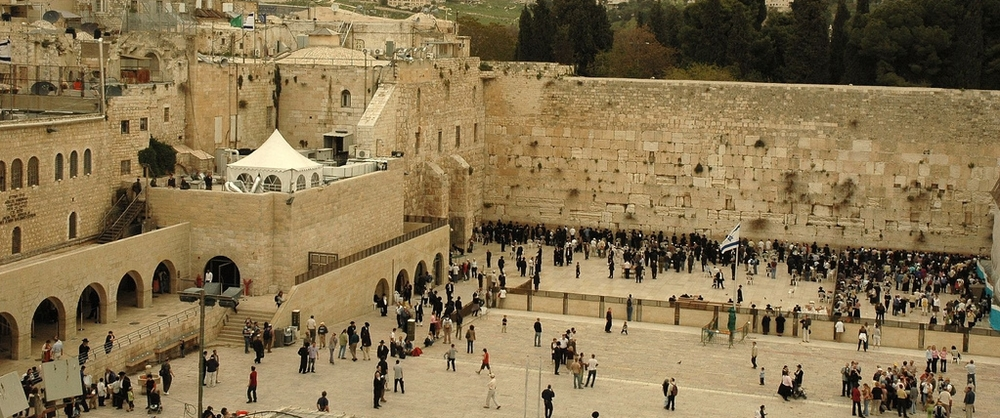Copy of Western Wall