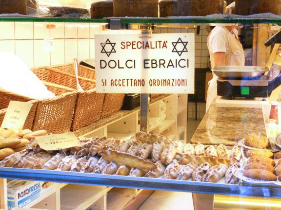 Jewish+Bakery+.jpg