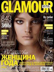 Natalia Vodianova, Glamour November 2005 .jpg