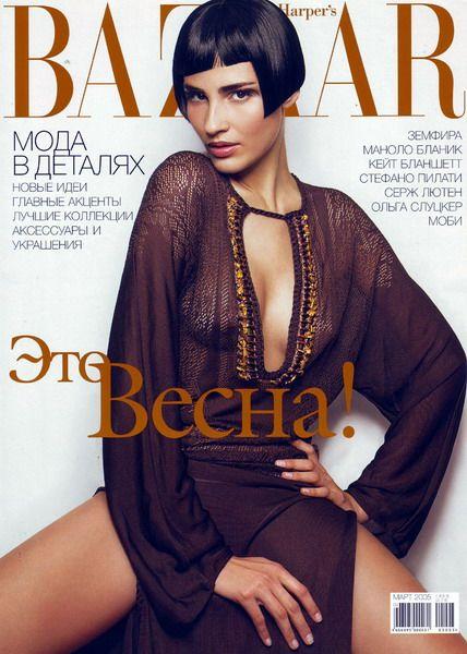 Fernanda Tavares, Harper's Bazaar March 2005 .jpg