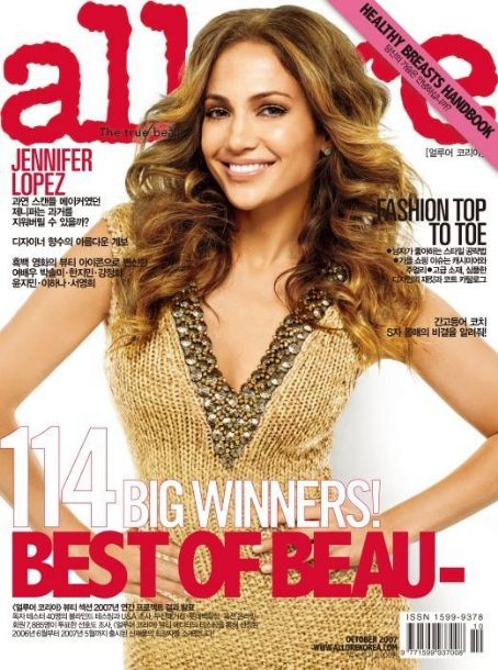 Jennifer Lopez, Allure October 2007.jpg