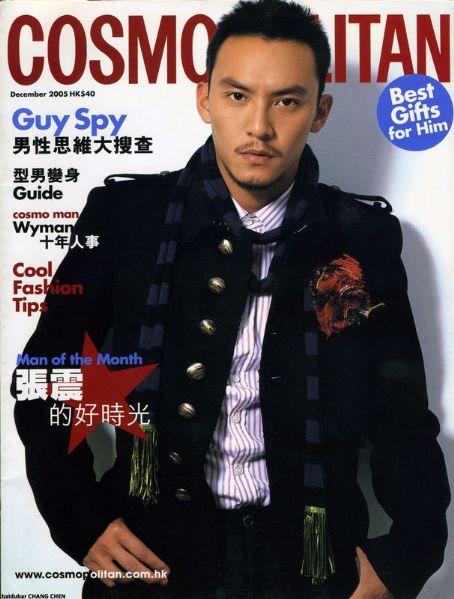 Chen Chang, Cosmopolitan December 2005 .jpg