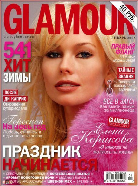 Elena Korikova, Glamour January 2005 .jpg