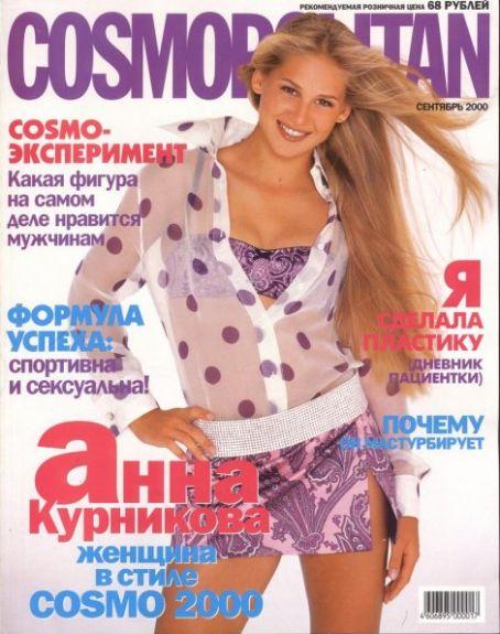 Anna Kournikova, Cosmopolitan September 2000 .jpg