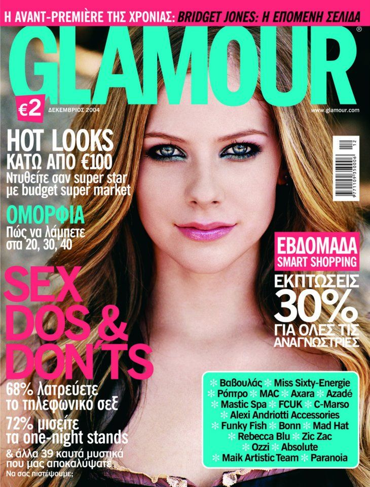 Avril Lavigne, Glamour Magazine [Greece] (December 2004).jpg
