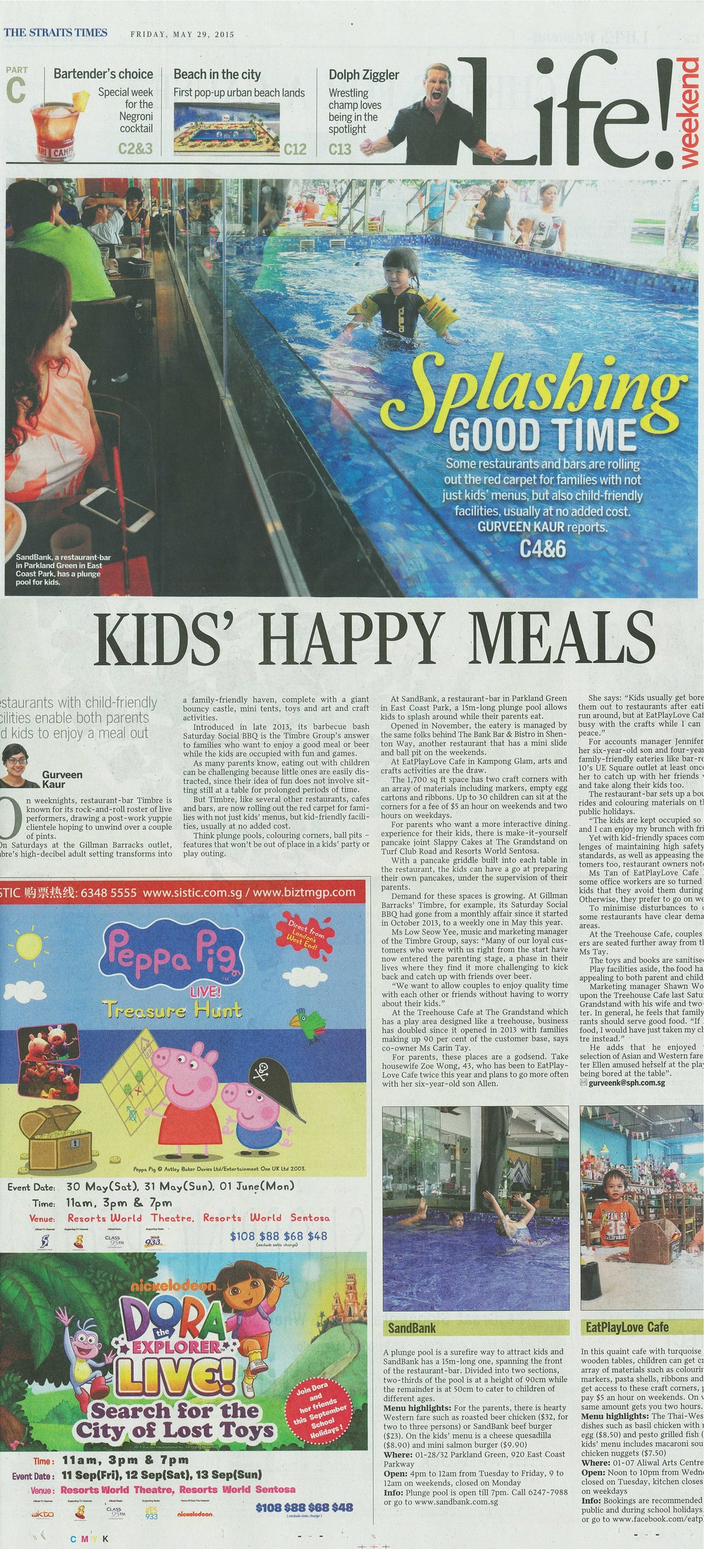Straits Times May 2015