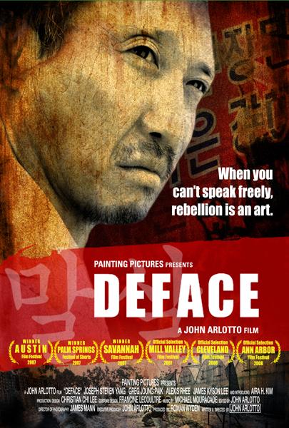 File:DEFACE poster.jpeg