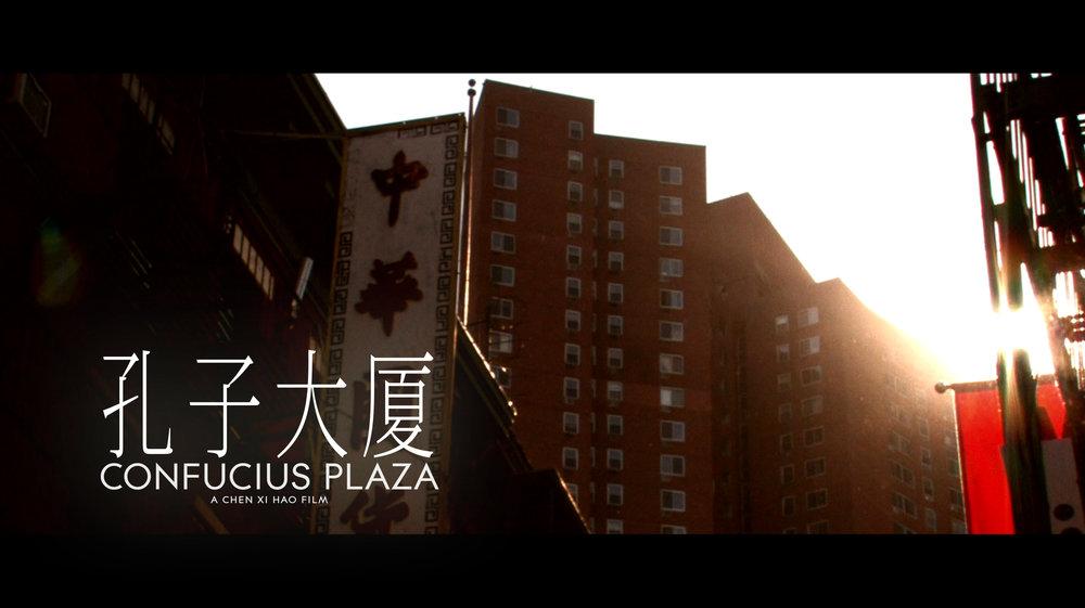 Confucius Plaza_thumbnail1.jpg